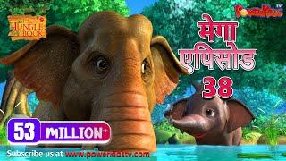 Gambar cover jungle book hindi cartoon mega new episode
