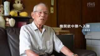 1945【011】杉山清さんのお話