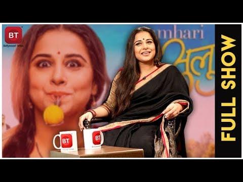 Tumhari Sulu Aka Vidya Balan Will HIJACK Your Heart With Exclusive Late Night Talks | Full Interview
