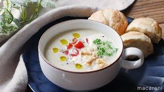 【365日のパンとスープ】なすのポタージュ 夏野菜添え (instagramアカウント ru.ru_rumi さん考案レシピ) ━━━━━━━━━━━━━━━━━━...