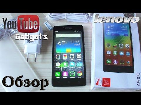 Lenovo A6000 Обзор смартфона