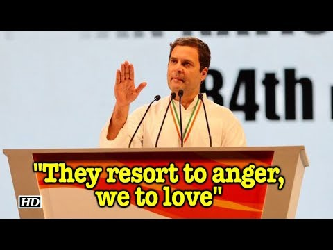 """Congress' Plenary Session 