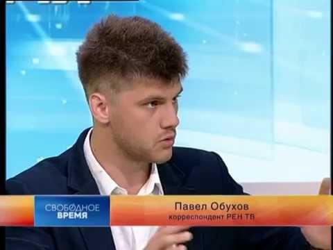 """Павел Обухов в студии """"Свободного времени"""""""