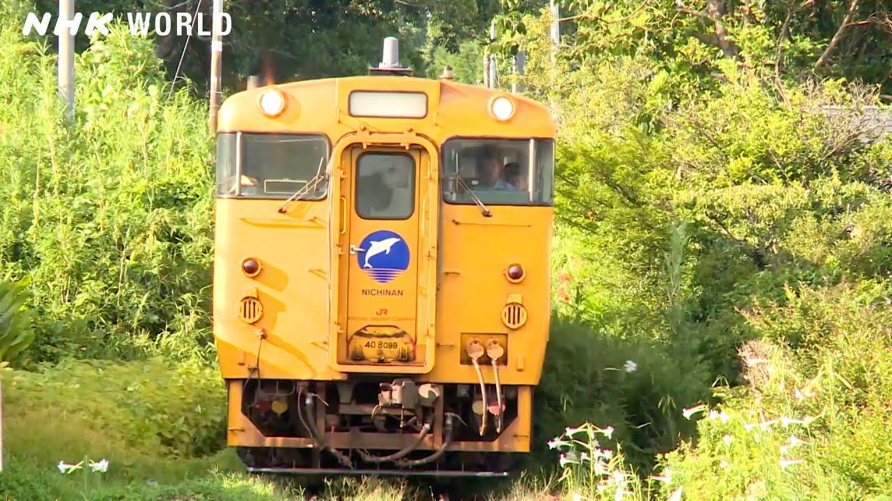 Photo of Rails of Japan: Nichinan, Miyazaki [Long Ver.] – TRAIN CRUISE – video