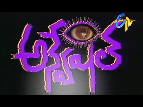 Anveshitha Serial Title Song