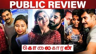 Kolaigaran Public Review