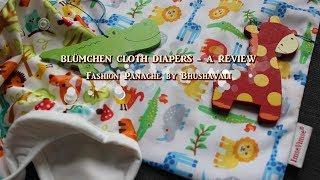 Imsevimse Cloth Diaper - A Review