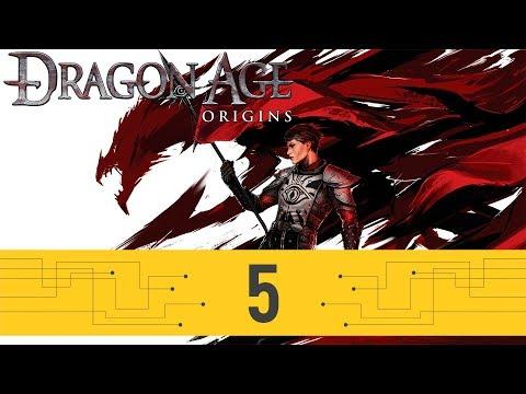 Dragon Age Origins - Часть 5 (Дикие земли Коркари)
