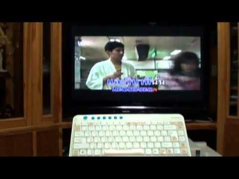 2 1วีดีโอแสดงการกด ใช้งานiamoke1 2   YouTube