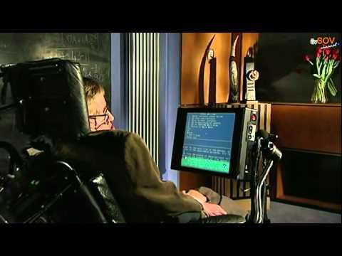 สตีเฟน ฮอว์กิ้งกับคำถามสำคัญของเอกภพ