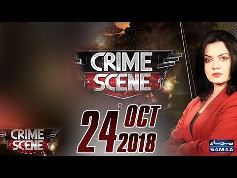 6 Saal Ki Aqsa Andhi Goli Ka Nishana Bangai | Crime Scene | Samaa TV | Oct 24, 2018