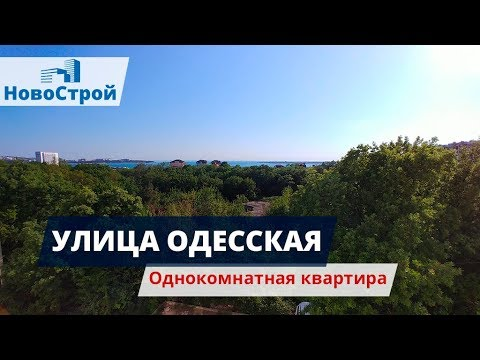 Видео Стоимость квартир в жк дыхание форум отзывы Москва