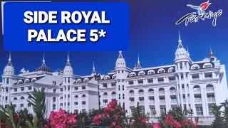 #SideRoyal5* ✅ SIDE ROYAL PALACE 5* КАК ПОЗДРАВИЛИ НАС С 8 МАРТА.