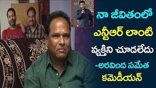 Aravinda Sametha Movie Comedian Manik Reddy About Jr Ntr | Exclusive Interview | Film Jalsa