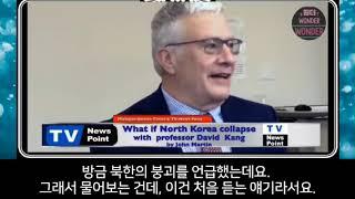 세계인도 입고 싶어하는 한국 전통의상! 우긴다고 다 니네꺼냐?  아무리 거짓말하고 조작해도 고려는 명백히 한국역사!!