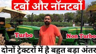 Test Turbo vs Non Turbo Tractor JD 5050 4WD