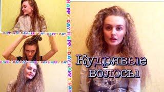 видео Как интересно накрутить волосы с помощью… футболки