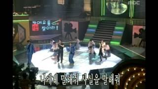 Video Jinusean - Tell me, 지누션 - 말해줘, MBC Top Music 19970913 download MP3, 3GP, MP4, WEBM, AVI, FLV April 2018