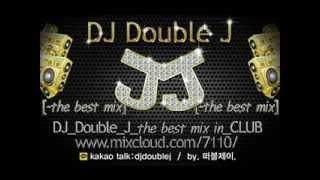 DJ Double J THE BEST MIX [떡춤믹스의 떠블제이 - 클럽노래 최신음악]