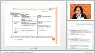 Охрана труда. Минимальный перечень документов, необходимый для проверки ГИТ(, 2015-05-25T10:04:51.000Z)