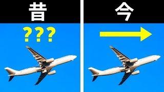 フィジーが航空業界に大きな影響を与えたって本当!?