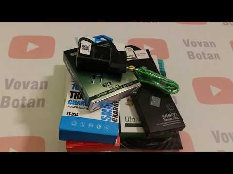 Как подобрать зарядное устройство для смартфона