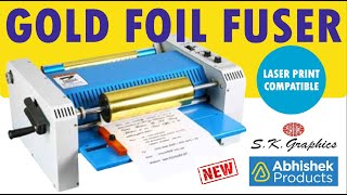 How To Do Gold Foil Using Automatic Machine AKA Foil Fuser