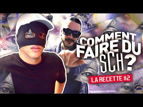 COMMENT FAIRE DU SCH? - LA RECETTE #2 - MASKEY