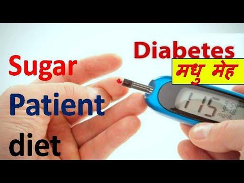 diabetic-diet-in-hindi- -diabetic-diet-chart- -blood-sugar-ko-control-kaise-kare- 