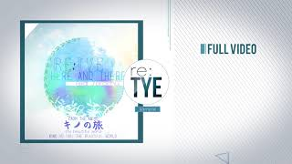 Re Tye Sample 34 Here And There 34 English Kino 39 S Journey The Beautiful World Op