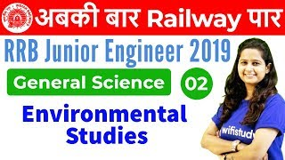 12:00 PM - RRB JE 2019 | GS by Shipra Ma'am | Environmental Studies