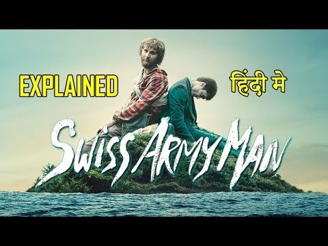 Download Swiss Army Man Movie Explained in HINDI | Swiss Army Man Ending Explain