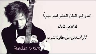 Ed Sheeran-Shape of You [Arabic Sub](مترجمة)