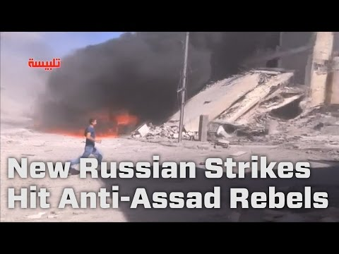 New Russian Strikes Hit Anti-Assad Rebels