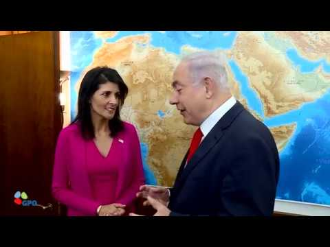 Download Youtube: PM Netanyahu Meets US Ambassador to the UN Nikki Haley