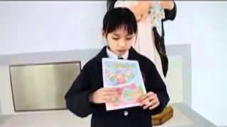 良友之聲出版社主辦 全港小學生聖誕卡封面設計比賽 聖羅撒學校