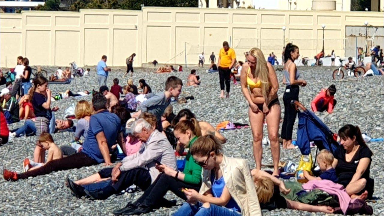 СОЧИ 2020 март пляж РИВЬЕРА ЦЕНЫ на питание и Развлечения ...