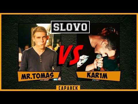 SLOVO | Саранск - ТОП-8 - Mr.Tomas vs. Karim