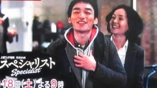 2013年5月18日夜9時 テレビ朝日 SMAP草なぎ剛 南果歩 芦名星 平岡祐...