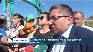 Късна емисия новини - 21.00ч. 16.08.2018