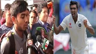 আমার চিন্তাই সুধু আশ্বিন !!! একি বললেন মেহেদী হাসান মিরাজ ??? Mehedi Hasan Miraz | Bangla News Today