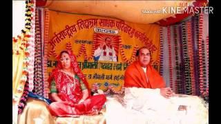 Mahakali Sadhna, महाकाली साधना by Dr Narayan Dutt Shrimali ji