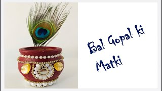 Dahi handi matki decoration ideas/ matki decoration/ matki decoration for Janmashtami/pot decoration