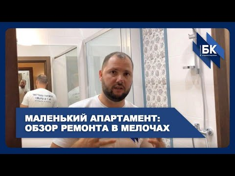 Качество как всегда на высоте. Ремонт и дизайн интерьера в Севастополе. Все работы под ключ.