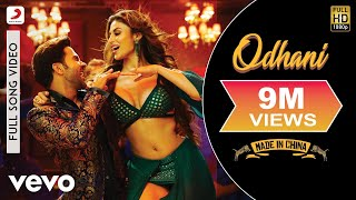 Odhani - Made In China-Full Song|Rajkummar & Mouni|Sachin-Jigar|Neha Kakkar&Darshan Raval