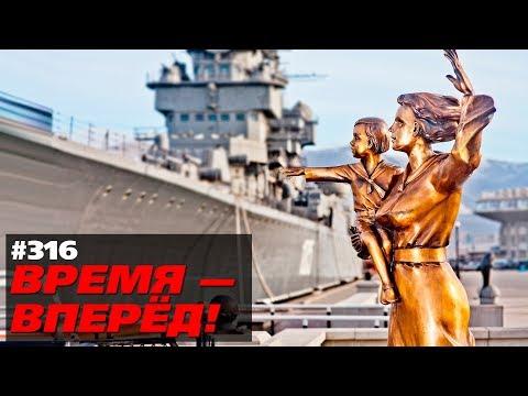 В России исправили