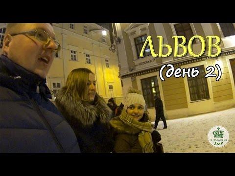 Приключения Русских во