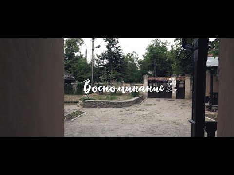 Воспоминание (А.С. Пушкин)