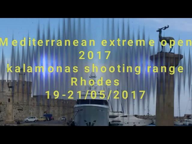 תחרות ירי מעשי ברודוס יוון