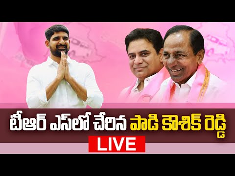 CM KCR LIVE   Padi Kaushik Reddy Join In TRS Party   Telangana Bhavan LIVE   Great Telangana TV